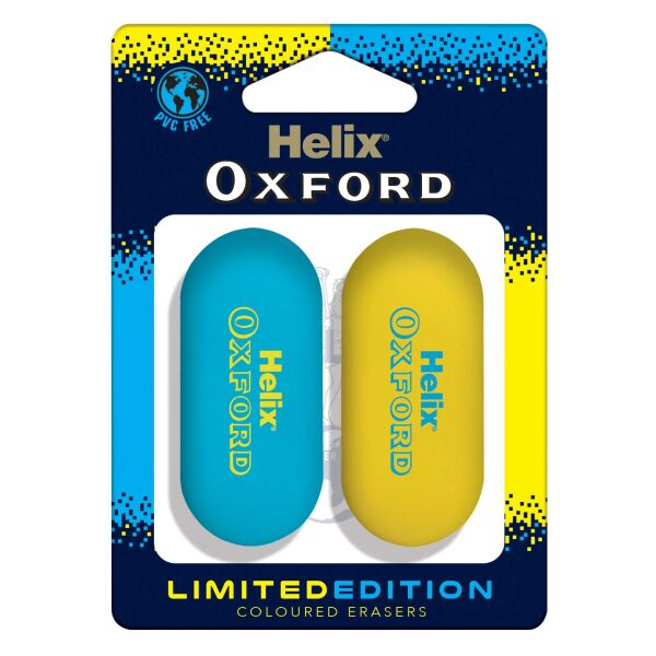 Limited Edition Eraser (Twin Pack)
